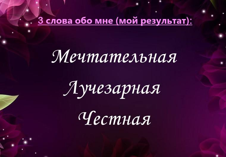 Слова My shout