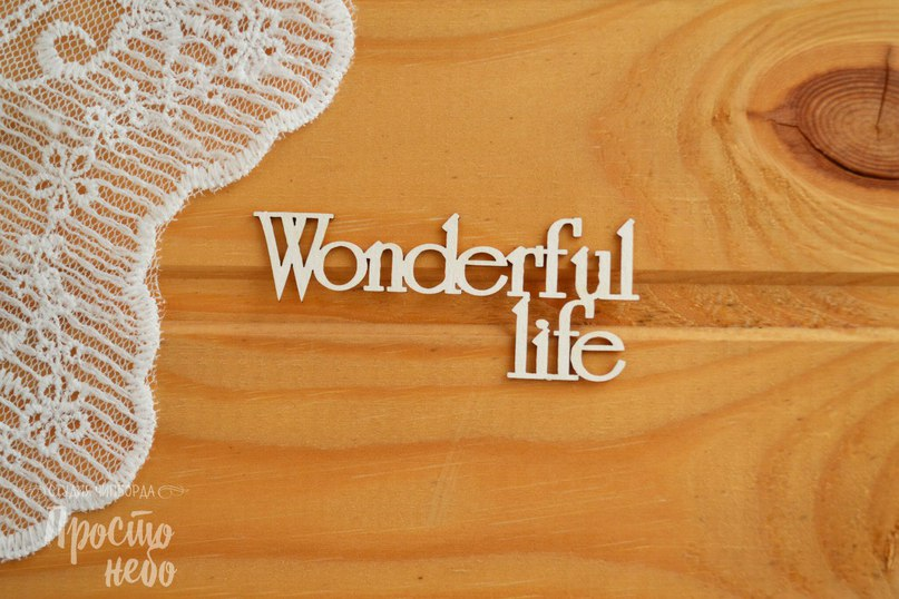 Wonderful Life Ace Of Base
