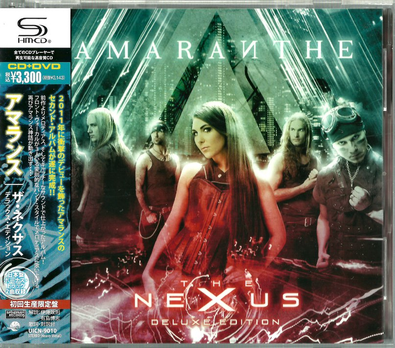 The Nexus Amaranthe