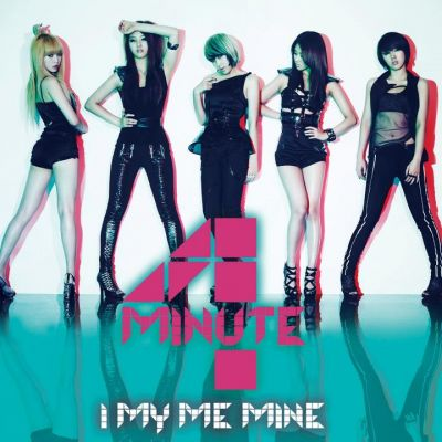 I My Me Mine 4Minute
